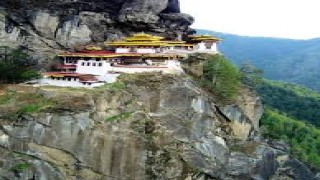 Cultural Bhutan Tour Packages